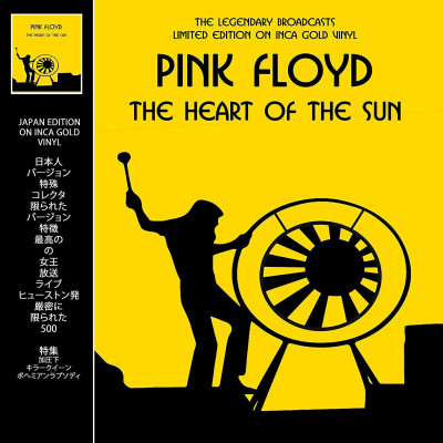 Pink Floyd The Heart Of The Sun lp
